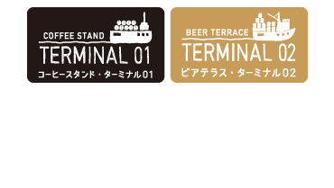 Coffee Stand 'Terminal 01' | Beer Terrace 'Terminal 02'
